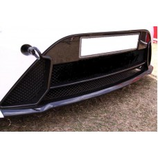 Ford Focus RS Mk2 Carbon Front Bumper Mouth