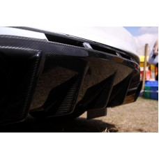 Ford Focus RS Mk2 Carbon Rear Diffuser