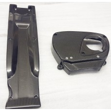 Nissan Skyline RB26DETT Carbon Engine Cover Set