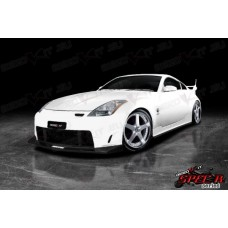 Nissan 350Z Spec R1 Side Skirts