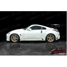 Nissan 350Z Spec R2 Side Skirts