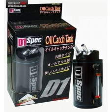 D1 Spec Oil Catch Tank Black
