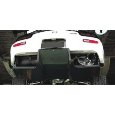 Mazda RX7 FD3S RE Carbon Rear Diffuser