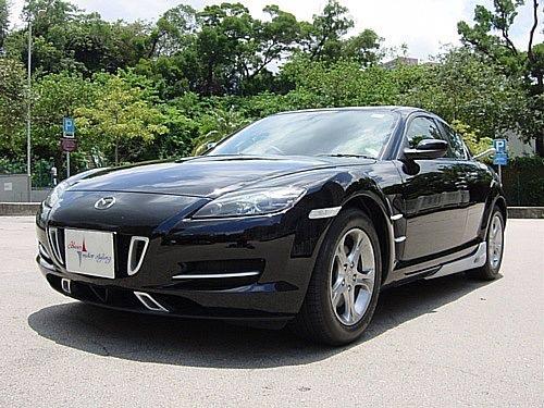 Mazda  Demo Cars For Sale