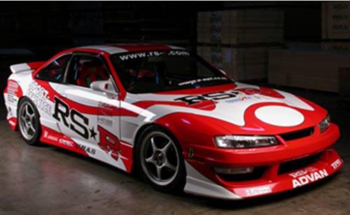 Knight Racer - Nissan S14a Body Kits BodyKits