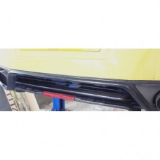 Nissan R35 GTR DBA Carbon Rear Valance Lip
