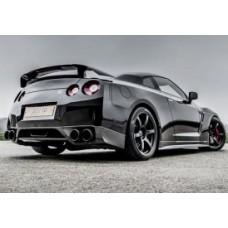 "Nissan R35 GTR KR ""Race Spec"" Hybrid Carbon Rear Spoiler"