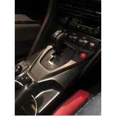 Nissan R35 GTR MY17+ Dry Carbon Gear Selector Surround