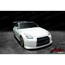 Nissan 350Z Spec R3 Front Bumper