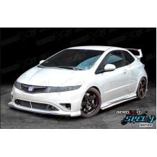 Honda Civic FN2 Type R Spec J-1 Side Steps White