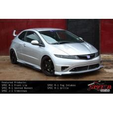 Honda Civic FN2 Type R Spec R-1 Front Lip