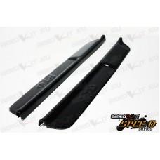 Mitsubishi FTO Spec O1 Sill Covers Black