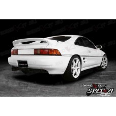 Toyota MR2 Spec A1 Rear Panel REV1 White