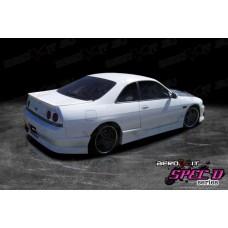 Nissan Skyline R33 GTS Spec D1 Infill Spoiler