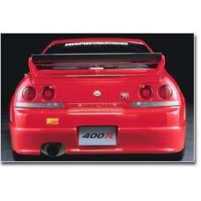 Nissan Skyline R33 GTS Nismo 400R Rear Bumper set