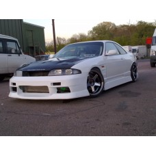 Nissan Skyline R33 GTS M Sport Side Skirts