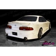 Toyota Soarer Spec D1 Rear Bumper